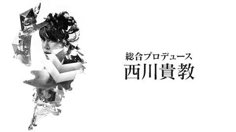 staff_image0