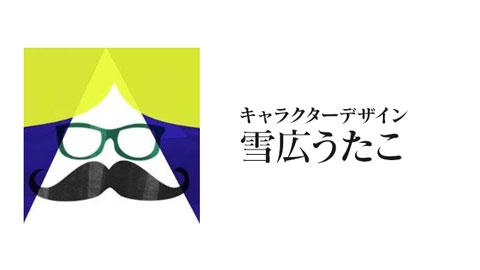 staff_image2
